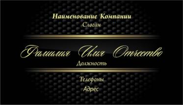 Полиграфический центр МедиаГрад, Визитка Бизнес, Услуги для бизнеса, Все типы