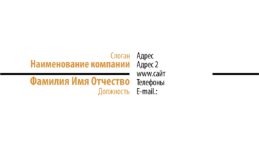 Полиграфический центр МедиаГрад, Визитка Бизнес, услуги для бизнеса, Маркетинг, реклама