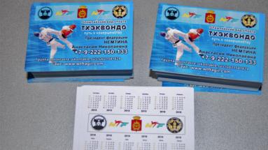 Полиграфический центр МедиаГрад,, Карманные календари
