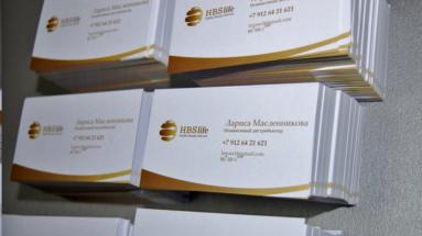 Полиграфический центр МедиаГрад, Визитки дистрибьютор