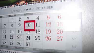 Полиграфический центр МедиаГрад, Календарный блок КМД металлик 2016 серый 1