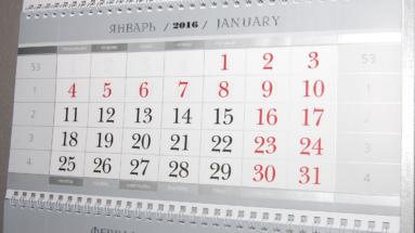 Полиграфический центр МедиаГрад, Календарный блок КМД металлик 2016 серый 2