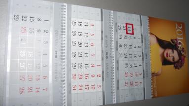 Полиграфический центр МедиаГрад, Квартальный календарь КМД меаллик 1