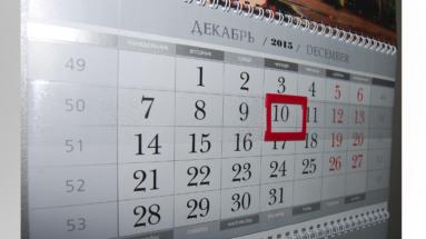 Полиграфический центр МедиаГрад, Квартальный календарь КМД меаллик 14