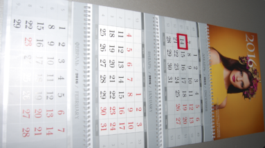Полиграфический центр МедиаГрад, Квартальный календарь КМД меаллик 2
