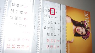 Полиграфический центр МедиаГрад, Квартальный календарь КМД меаллик 3