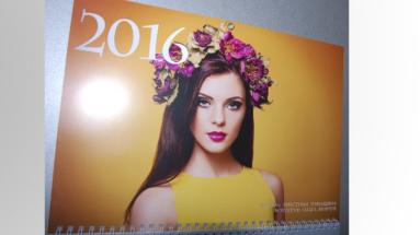 Полиграфический центр МедиаГрад, Топ Квартального календарь КМД меаллик 10