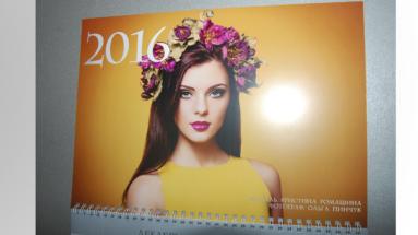 Полиграфический центр МедиаГрад, Топ Квартального календарь КМД меаллик