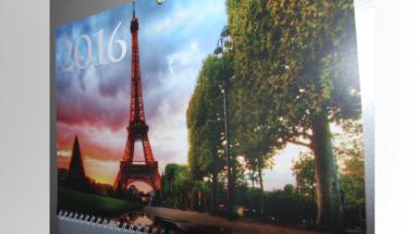Полиграфический центр МедиаГрад, Топ Квартального календарь КМД меаллик 12