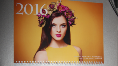 Полиграфический центр МедиаГрад, Топ Квартального календарь КМД меаллик 4