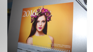 Полиграфический центр МедиаГрад, Топ Квартального календарь КМД меаллик 9