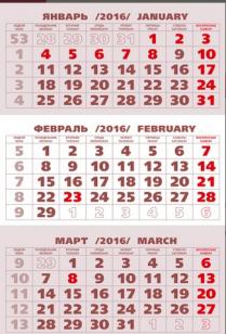 Полиграфический центр МедиаГрад, бос_мини