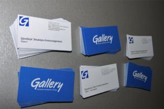 Полиграфический центр МедиаГрад. визитки Gallery