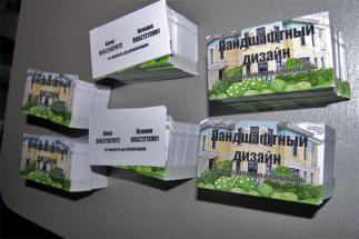 Полиграфический центр МедиаГрад, Ландшафтный дизайн