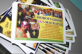 Полиграфический центр МедиаГрад Пригласительные