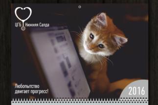 Полиграфический центр МедиаГрад, Календарь Квартальный часть 3 Дизайн Два медведя