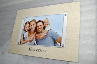 Полиграфический центр МедиаГрад Фотоальбом Стандарт